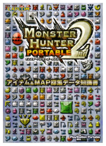 Monster Hunter Portable 2nd Items & Maps Guide