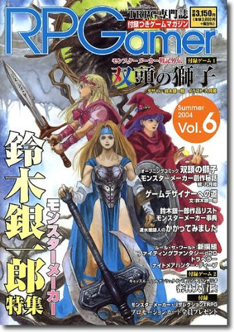 Image for Role Playing Gamers (Vol.6 (2004 Summer)) Japanese Table Talk Rpg Magazine