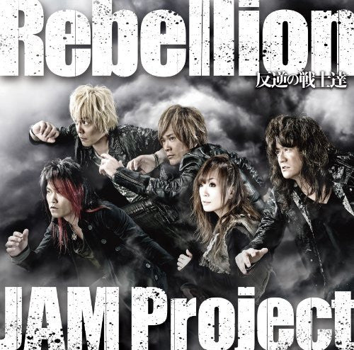 Image 1 for Rebellion ~Hangyaku no Senshitachi~ / JAM Project