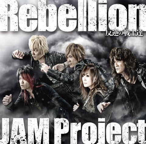 Image for Rebellion ~Hangyaku no Senshitachi~ / JAM Project