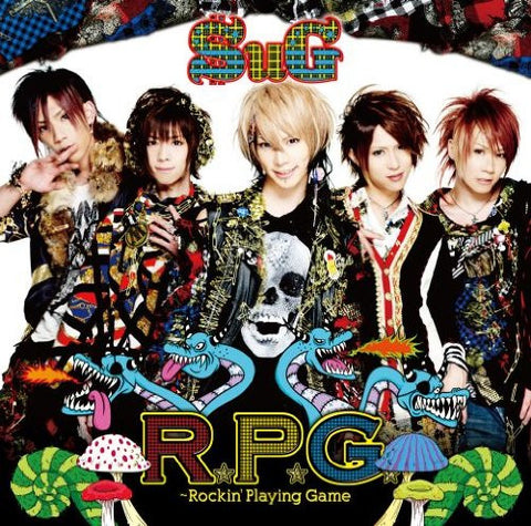 Image for R.P.G.~Rockin' Playing Game / SuG