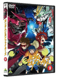 Thumbnail 2 for Gundam Build Fighters 9
