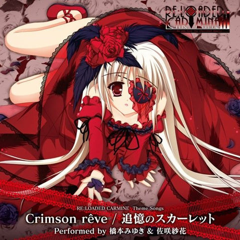Image for Crimson rêve / Tsuioku no Scarlet
