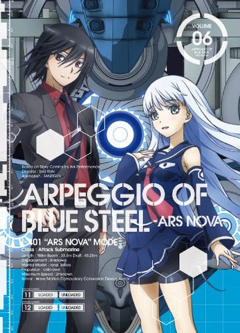 Image for Arpeggio Of Blue Steel - Ars Nova Vol.6 [Blu-ray+CD Limited Edition]