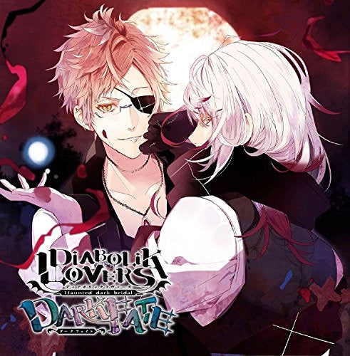 Image 1 for DIABOLIK LOVERS DARK FATE Vol.1 Shoku no Shou