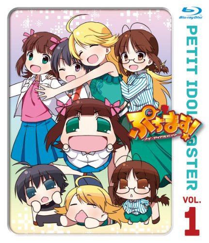 Image 2 for Puchimasu - Petit Idolmaster / Idolm@ster Collector's Edition Vol.1