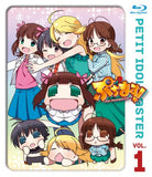 Thumbnail 2 for Puchimasu - Petit Idolmaster / Idolm@ster Collector's Edition Vol.1