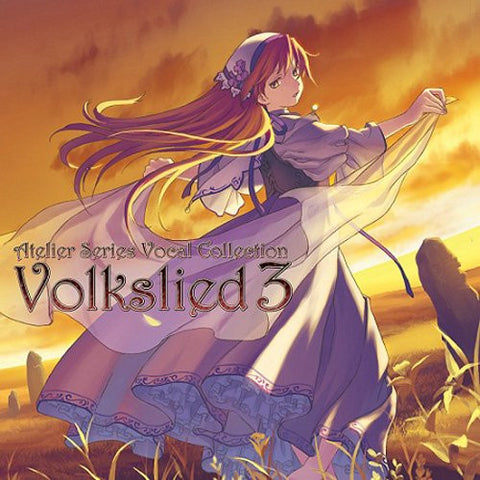 Image for Atelier Series Vocal Collection Volkslied 3
