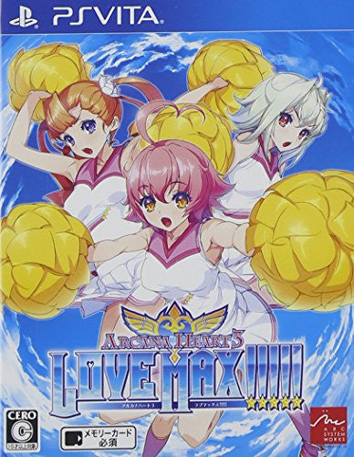 Image 1 for Arcana Heart 3 Love Max!!!!!