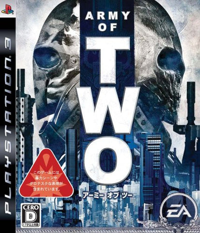 Image for Army of Two