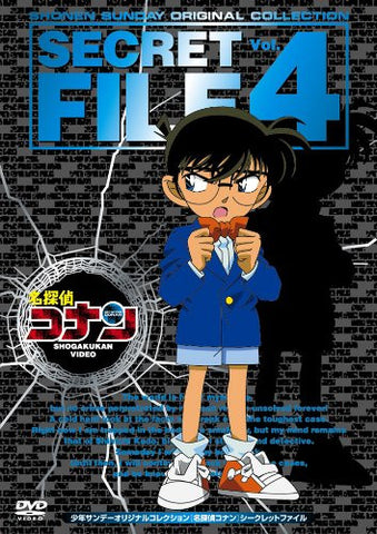 Image for Detective Conan Secret File Vol.4
