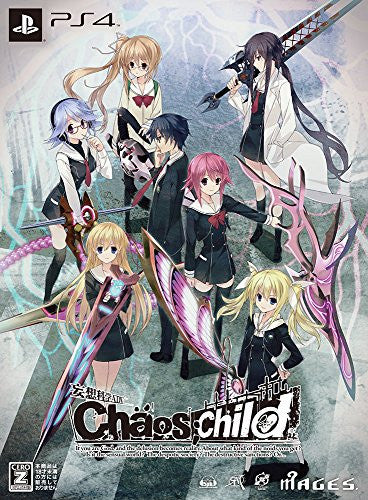 Image 1 for Chaos; Child [Limited Edition]