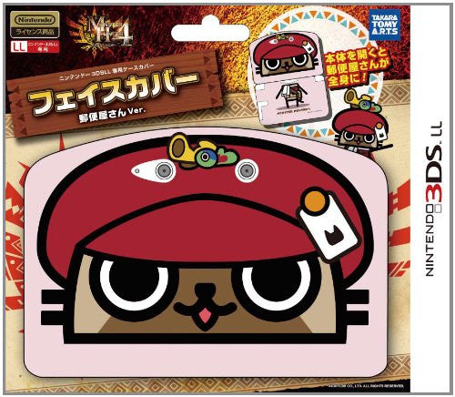 Image 1 for Monster Hunter 4 Face Cover for 3DS LL (Postman Version)