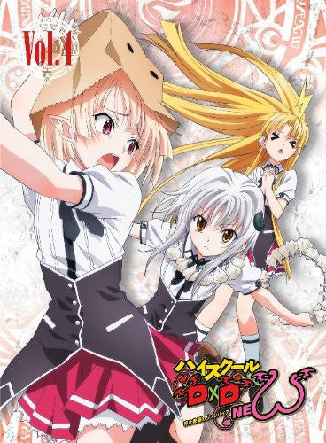 Image 1 for High School Dxd New Vol.4 [DVD+CD]