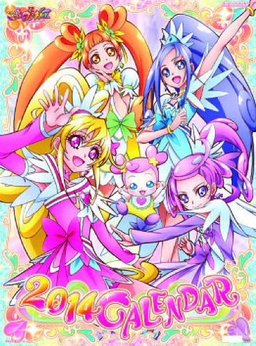 Image 1 for Doki Doki! Precure - Wall Calendar - 2014 (Try-X)[Magazine]
