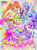 Thumbnail 1 for Doki Doki! Precure - Wall Calendar - 2014 (Try-X)[Magazine]