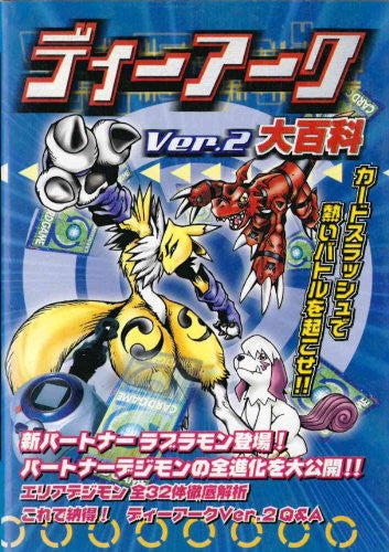 Image 1 for Digimon D Arc Ver.2 Encyclopedia Book