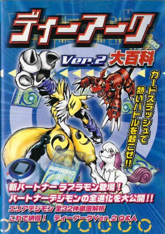 Image for Digimon D Arc Ver.2 Encyclopedia Book