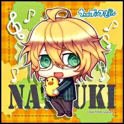 Image 1 for Uta no☆Prince-sama♪ - Shinomiya Natsuki - Towel - Mini Towel - Chimipuri (Broccoli)