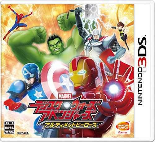 Image 1 for Disk Wars: Avengers Ultimate Heroes
