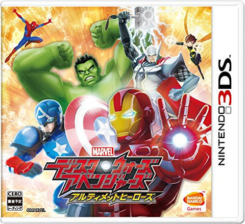 Image for Disk Wars: Avengers Ultimate Heroes