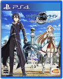 Thumbnail 1 for Sword Art Online: Hollow Realization