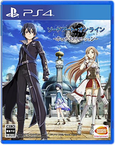 Image for Sword Art Online: Hollow Realization