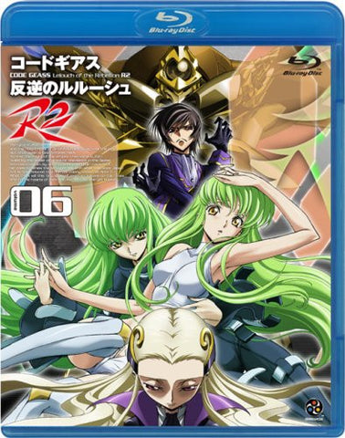 Image for Code Geass - Lelouch Of The Rebellion R2 Vol.06