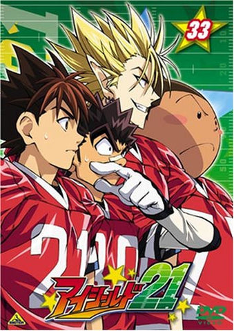 Image for Eyeshield21 Vol.33
