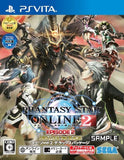 Thumbnail 1 for Phantasy Star Online 2 Episode 2 [Deluxe Package]