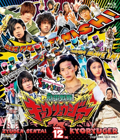 Image for Zyuden Sentai Kyoryuger Vol.12