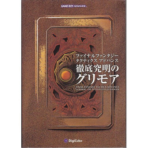 Image for Final Fantasy Tactics Advance   Grimoire Of Thorough Investigation Guide Book Gba