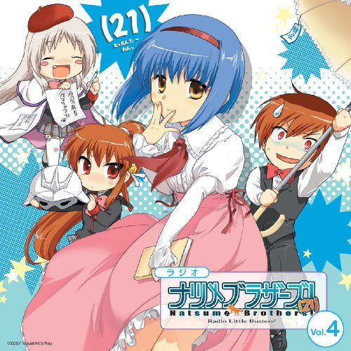 Image 1 for Radio Little Busters! Natsume Brothers! (21) Vol.4