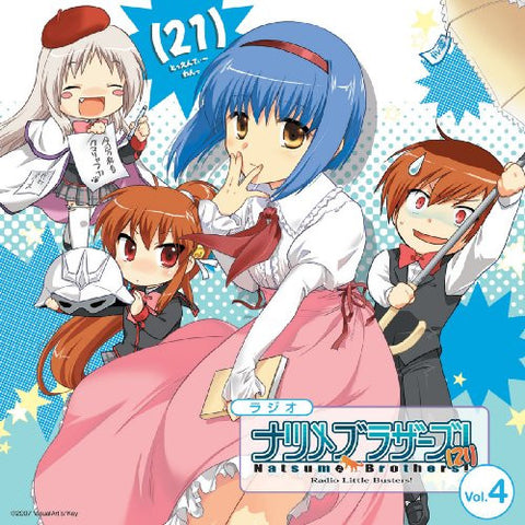 Radio Little Busters! Natsume Brothers! (21) Vol.4