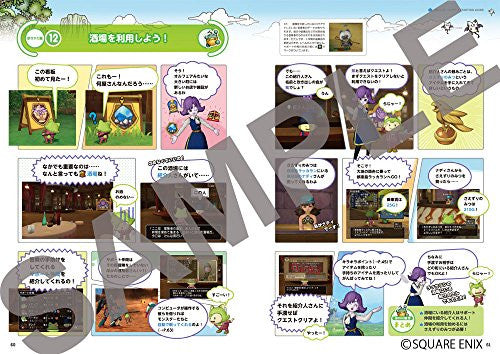Image 9 for Dragon Quest X Starting Guide