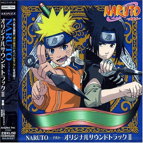 Image for NARUTO Original Soundtrack II