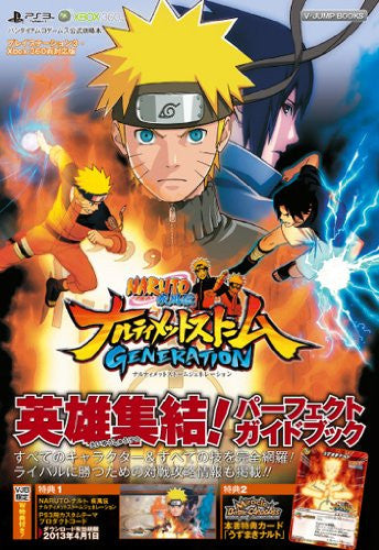Image 1 for Naruto Shippuden: Ultimate Ninja Storm Generation Official Capture Guide Book