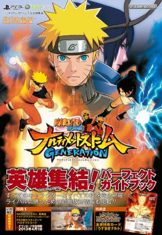 Image for Naruto Shippuden: Ultimate Ninja Storm Generation Official Capture Guide Book