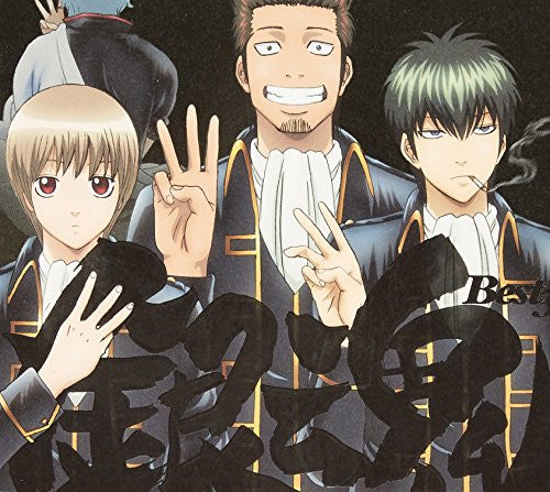 Image 3 for Gintama BEST 3