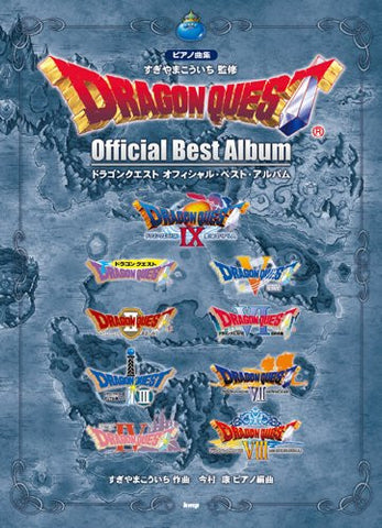 Image for Dragon Quest I To Ix Official Best Album Piano Score