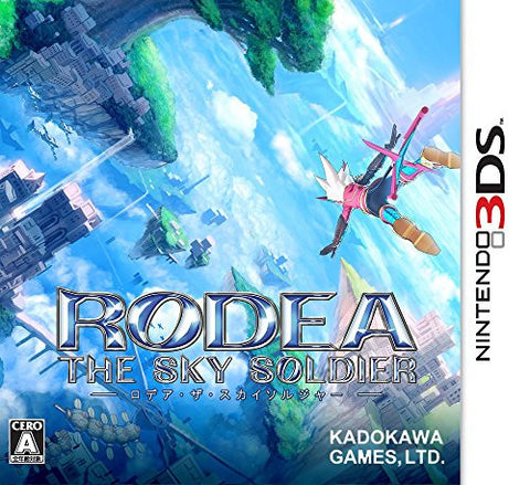 Image for Rodea The Sky Soldier