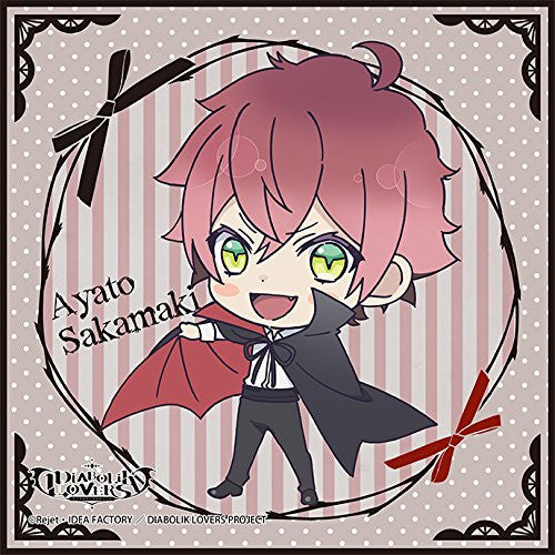 Image 1 for Diabolik Lovers - Sakamaki Ayato - Mini Towel - Towel (Broccoli)