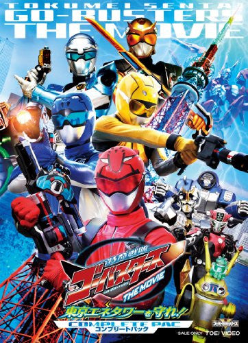 Image 1 for Tokumei Sentai Go-Busters The Movie Protect The Tokyo Enetower Complete Pack