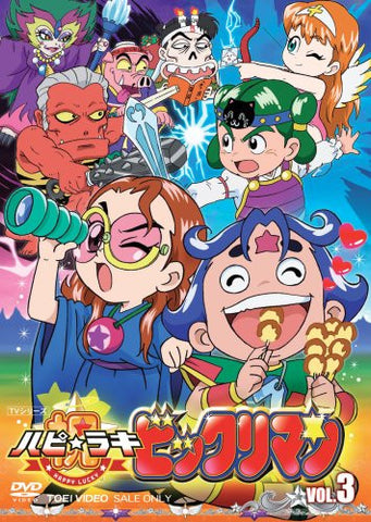 Image for Happy Lucky! Bikkuriman Vol.3