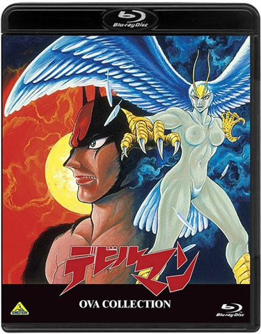 Image for Devilman Ova Collection