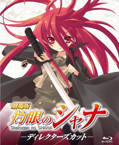 Image for Theatrical Features Shakugan No Shana Director's Cut