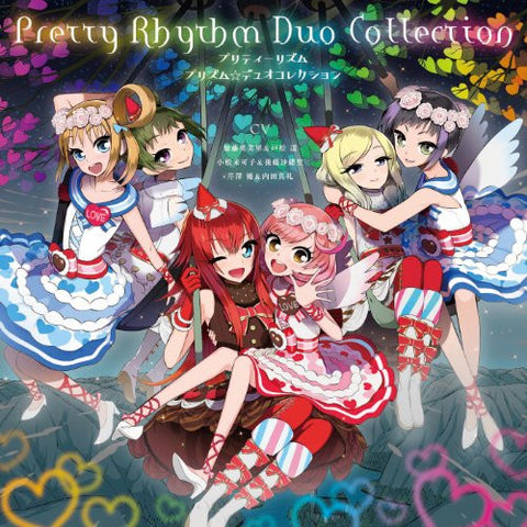 Image for Pretty Rhythm Rainbow Live Prism Duo Collection