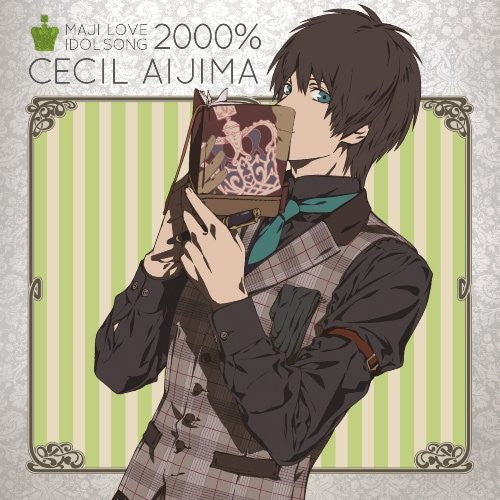 Image 1 for Uta no☆Prince Sama♪ Maji LOVE 2000% Idol Song Cecil Aijima