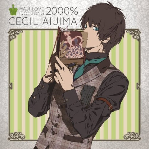 Image for Uta no☆Prince Sama♪ Maji LOVE 2000% Idol Song Cecil Aijima