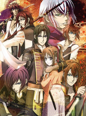 Image for Hakuoki Hekketsuroku Dvd Set